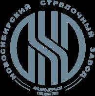 Логотип НСЗ